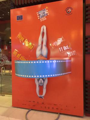 ヨーロッパ映画祭